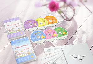 子育て英語表現集 CD&ラミネートシート 0-3歳向け/3-6歳向け ダブルセット
